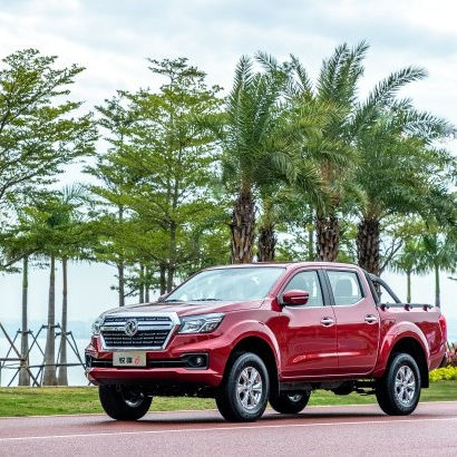 Made in China di alta qualità del motore diesel 4WD camion pick-up