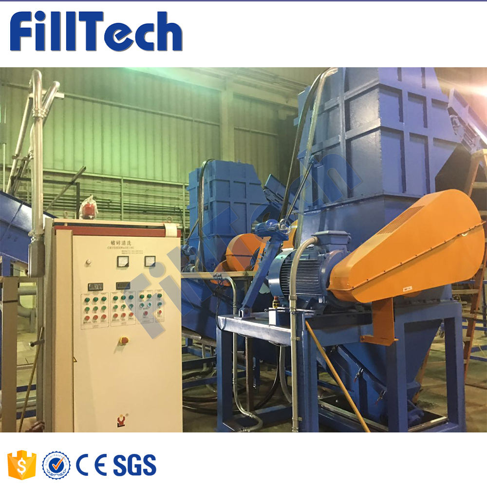 Easy operated automated recycling machine for PE PP film recycling