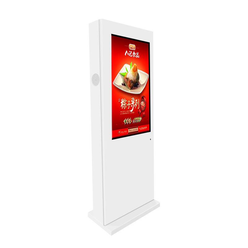 43 pollice di tocco dello schermo di pubblicità esterna android digital signage <span class=keywords><strong>LCD</strong></span>