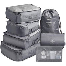 GOER high quality factory price 7 Pcs Travel Luggage Packing Organizers Laundry cubes storage bags Set