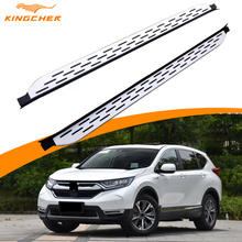 KINGCHER factory price Aluminium alloy Nerf Bars for Honda CRV 2017 2018 2019 Running Boards