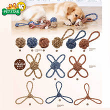 Hot Selling High Quality Rope Chewing Dog Toys