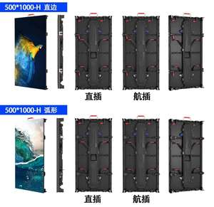 Factory price screen outdoor rental 4.81 led display led h4 g5