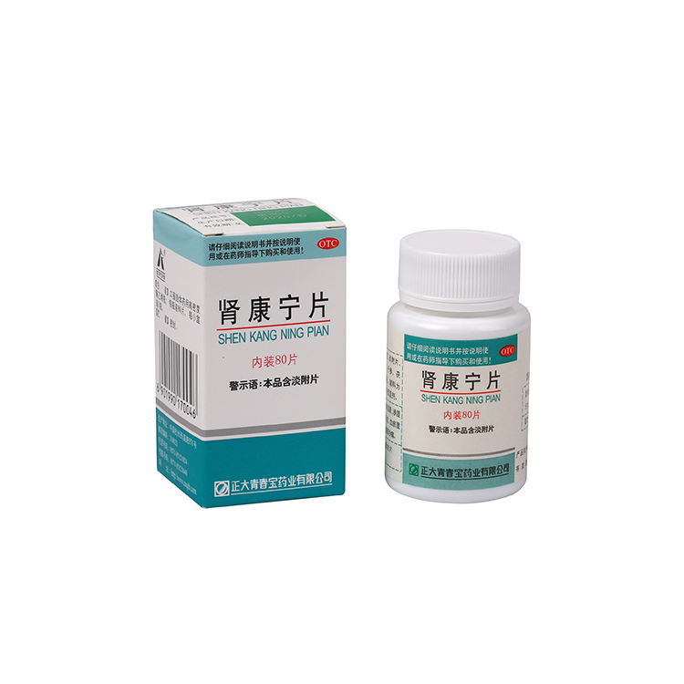 Shenkangning kidney tablets traditional Chinese herbal sex medicine for men