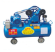 1.5kw tank 65L exhaust pressure 950r/min displacement 0.17m3/min portable ac power oil free air compressor
