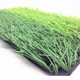 4g Soccer field grass sports floor lawn synthetic turf carpets