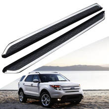 KINGCHER Car Running Board Fit FOR Ford Explorer 2011+ Side Step