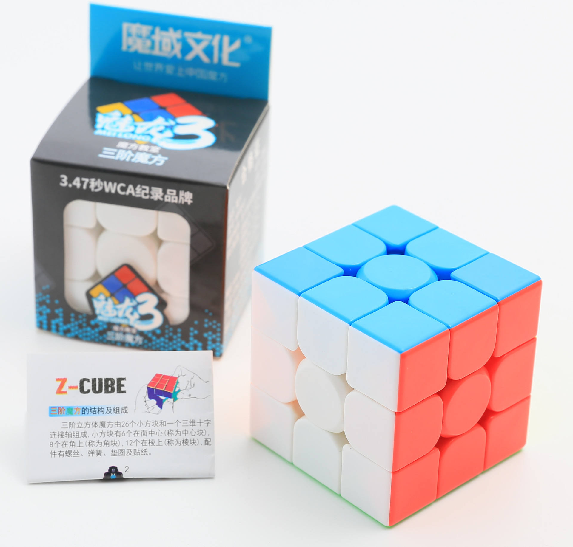 Mofangjiaoshi Meilong moyu 3x3x3 magic cube stickerless 3x3 speed cubes toys for kids education