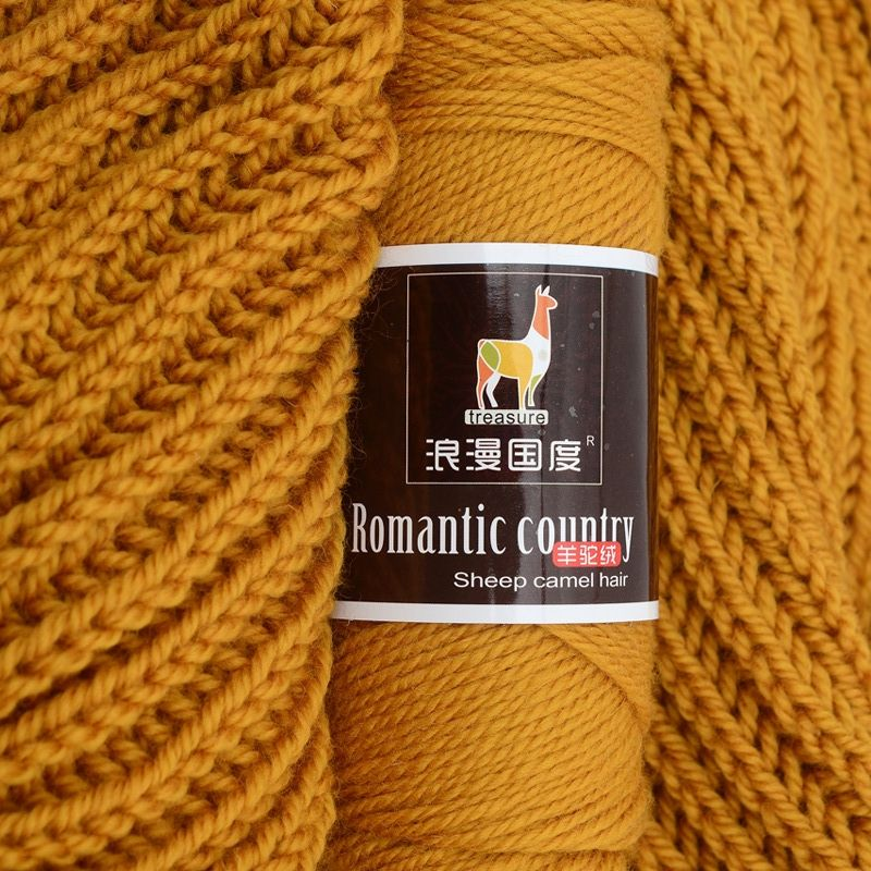 Factory Price Alpaca Sheep Camel Wool Yarns for knitted scarf Women Hand Knitting hats Middle and Warm Woolen 100grams per pcs