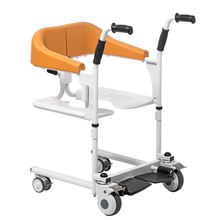 MKX-YWJ-01A Patient Transfer Lift Chair with Commode Shower Wheelchair for Handicapped Invalid Disabilities Elderly Paralyzed