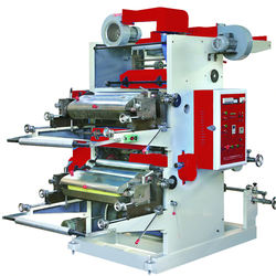 two color plastic film printing machine