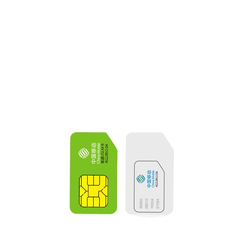 SEEWORLD International SIM Card Used On GPS Tracker Compatible With 2G 3G 4G GSM Devices