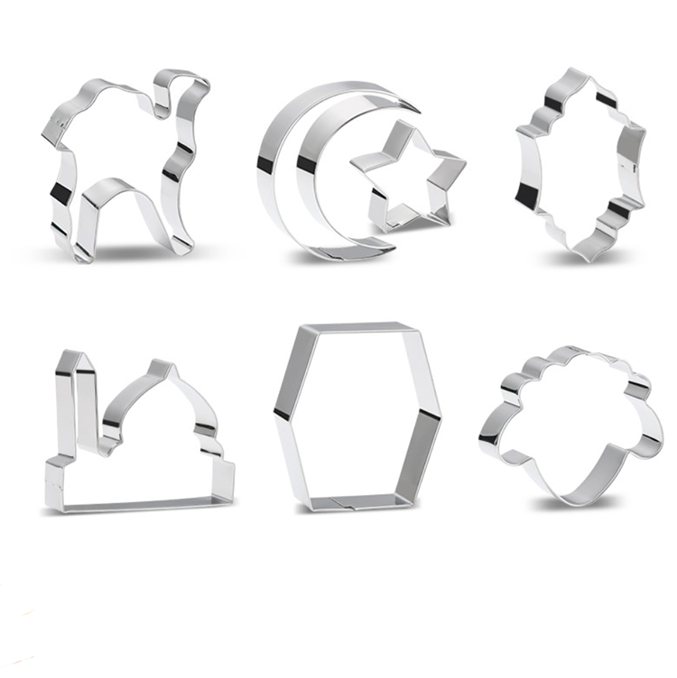 High Quality Factory Customized Islamic Eid Ramadan Cookie Cutter Set