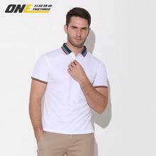 Soft Touch Fit Polo T- shirt men's white Shirt Design Polo T-shirt