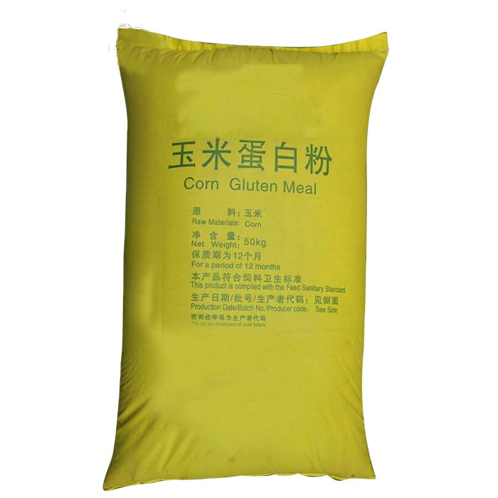 60% min corn gluten meal animal good quality animal feed