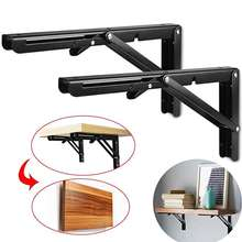 Folding Shelf Brackets Heavy Duty Adjustable Folding Shelf Workbench Supports Collapsible Shelf Bracket