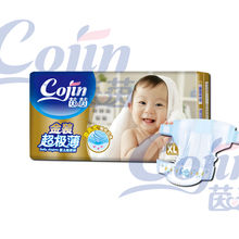 Cojin Yinyin Good Quality Baby Products Made In China Gold Package Baby Disposable Diapers