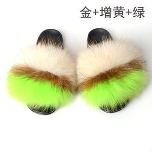 2020 hot sale new design big real raccoon fur soft sandals wholesale girls slippers natural solid pure plain color slides