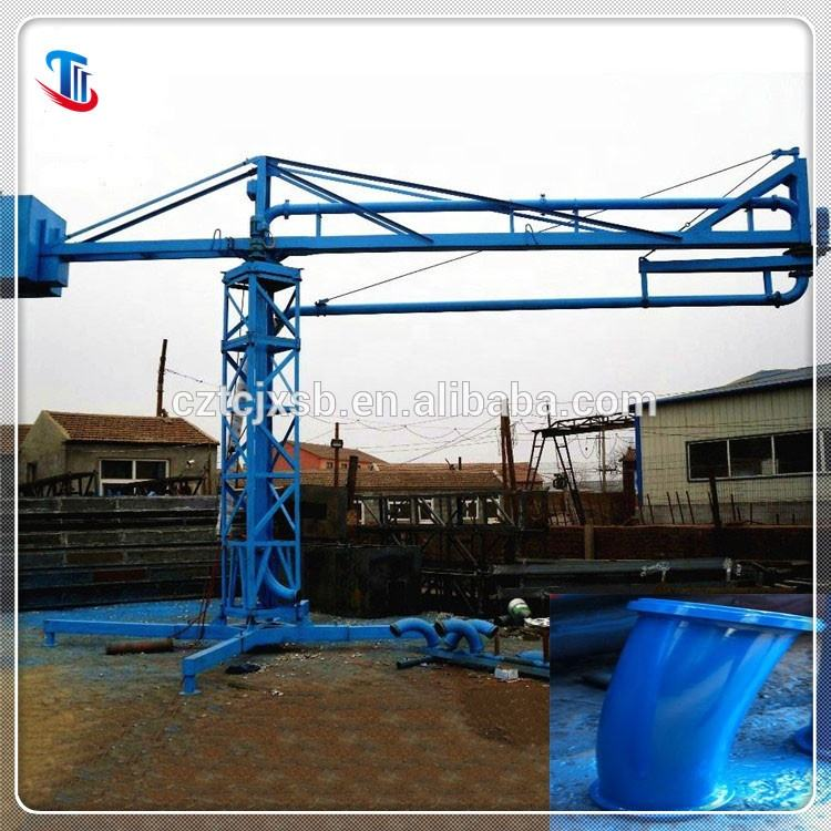 Small Concrete Pump 15M And 18M High Quality Concrete Placing Boom For Sale