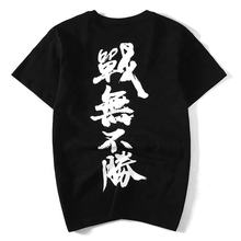 T-shirts japanese cotton  Embroidery and printing tshirt
