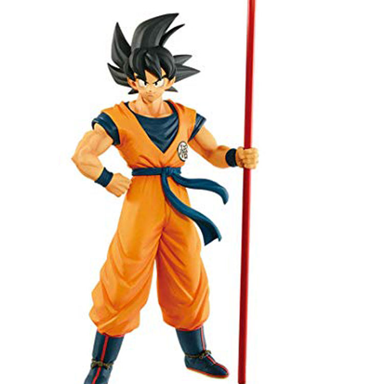 Dragon Ball Z DBZ Gohanks Future Figure Keychain Ring UDM BURST 21 Gashapon