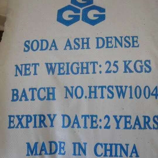 soda ash dense Industrial Grade 99.2%min Na2CO3 high quality and reasonable price CAS:497-19-8 Sodium carbonate