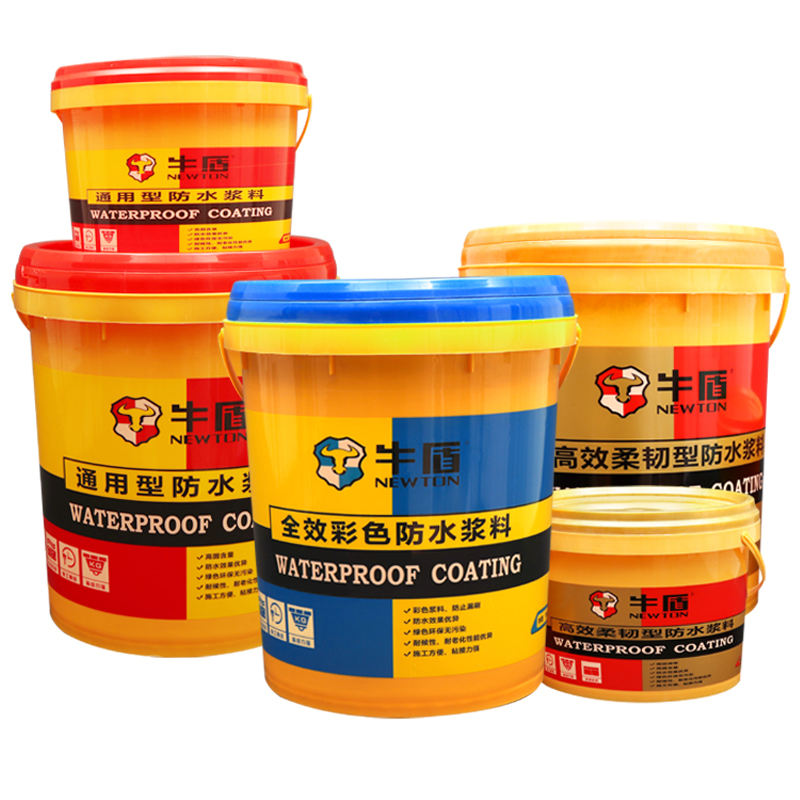 China factory household plastic hand bucket thickening industrial paint bucket capping bucket