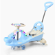 China High quality factory price new model children swing car /kids wiggle car baby twist car for boys girls