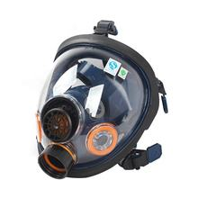 Adjustable Size Gas Mask Full Face For Personal Protective Equipment
