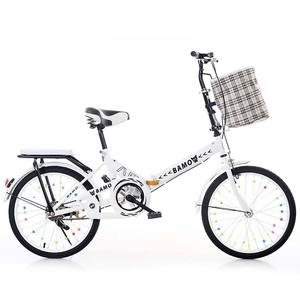 20 inch 6 speed carbon steel frame ladies portable bicycle city folding bike