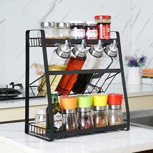 High Quality Black Three Layer Sauce Bottle Seasoning Spice Kitchen Storage Rack