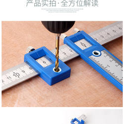 Adjustable Punch Locator Drill Guide Sleeve Cabinet Hardware Jig Template Wood Drilling Dowelling for Installation of Handles