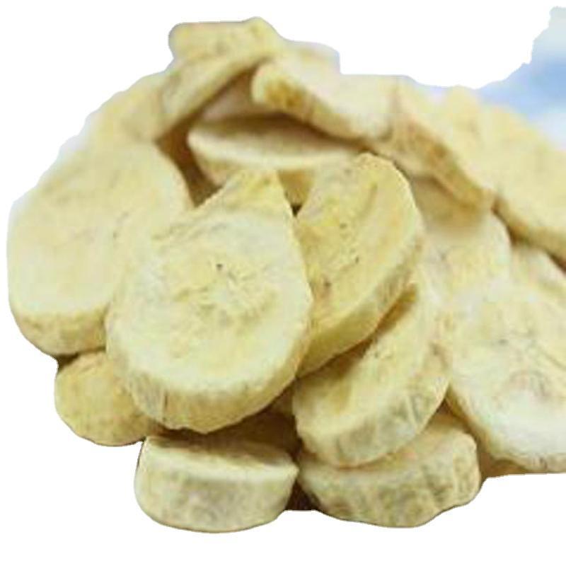 Freeze dried natural organic banana no sugar added food