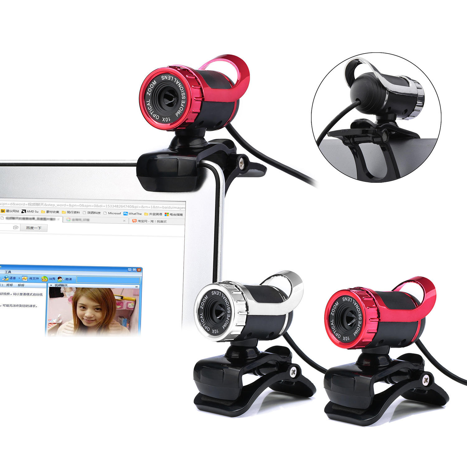 USB 2.0 Webcam 12.0 Megapixels Digital Video HD Web Camera mit Built-in Sound Absorption Microphone für Computer PC Laptop