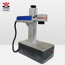 Raycus 20W 30W 50W laser marking machine VOIERN LASER factory direct sales, after-sales guarantee