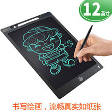 Hot Sale Study Tools 12 Inch Children Digital LCD Writing Tablet / Drawing Pad