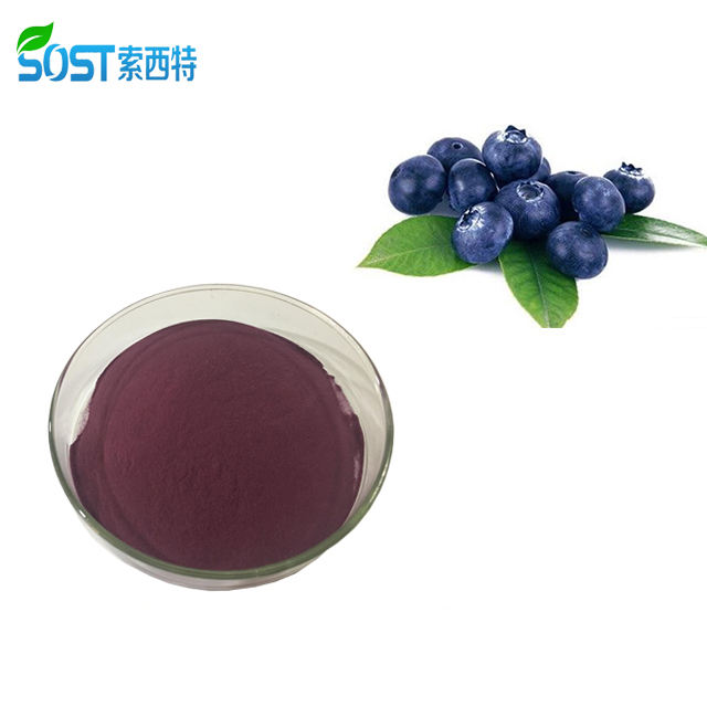 SOST Supply Frozen Dried Organic <span class=keywords><strong>Acai</strong></span> Berry Extract Powder