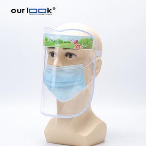 Gafas Face Shield 3 unidades