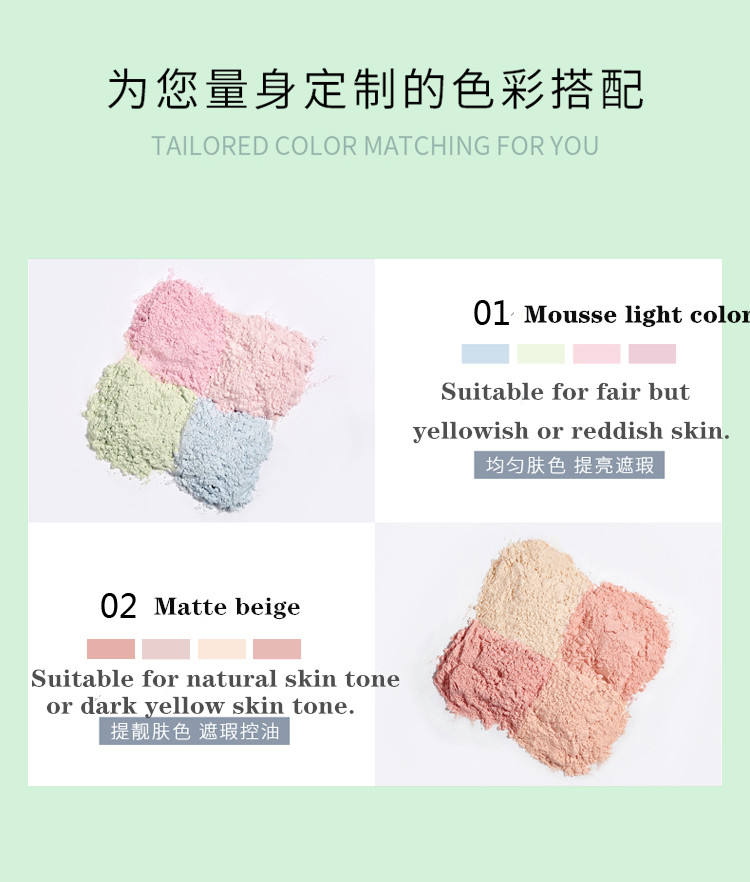 4-color Brighten Skin Oil-control Loose Powder Setting Makeup Burden-free Nourishig Face Powder