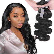 ISEE HAIR High Quality Wholesale Virgin Cuticle Aligned Double Drawn Brazilian Hair