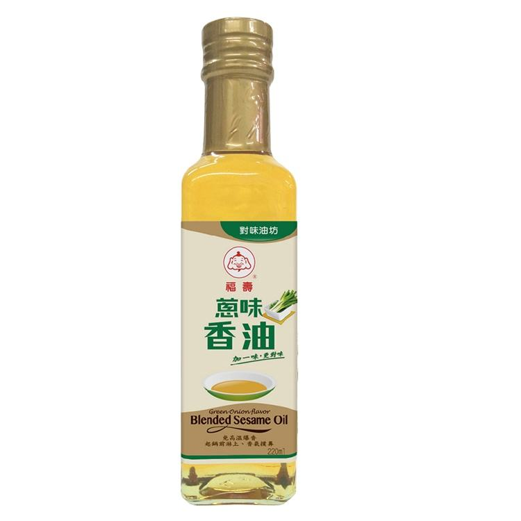Supermarket Hot Sells Healthy And High-Quality Green Onion Mixed With Sesame Oil
