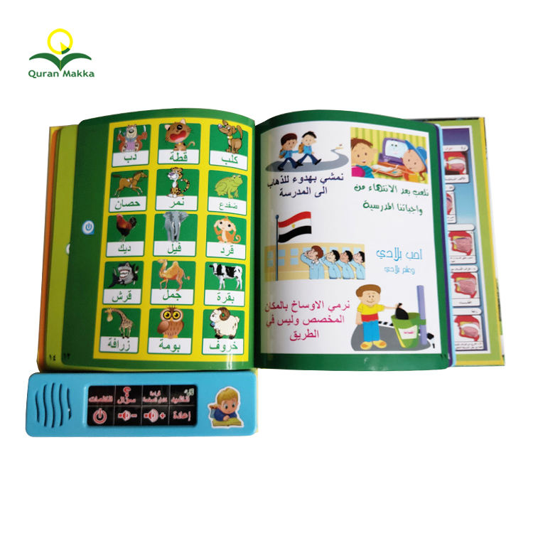 Kids Arabic and Quran Prayer Learning Machine Education Sound Book Islamic Gift Toy Muslim Children Preschool Tablet E-book