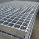 anti-dumping free hot sale municipal construction hot dipped galvanized press welded steel grating 2mm china suppliers