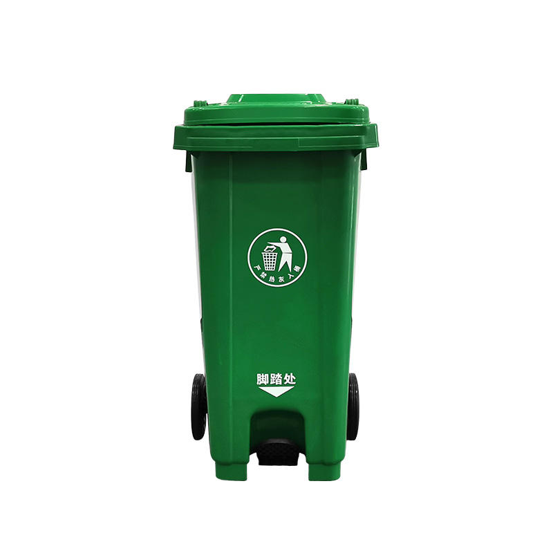 Commercial outdoor plastic pedal rubbish bin trash can