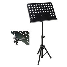Musical Instrument Accessories Stand