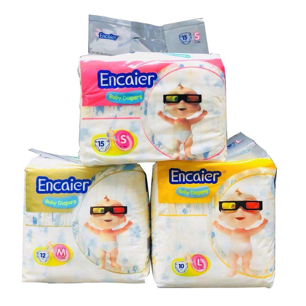 2019 cotton private label baby diaper manufacturers in China sleepy cloth baby diaper disposable