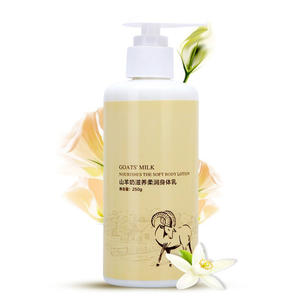 250ML Best Hydrating Goats Milk Whitening Body Peeling Body Lotion Black Skin