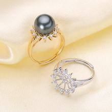 DIY 8-10mm Pearl Ring 925 silver Accessories Natural Tahitian Pearl rings S925 Sterling Silver ring simple style ring