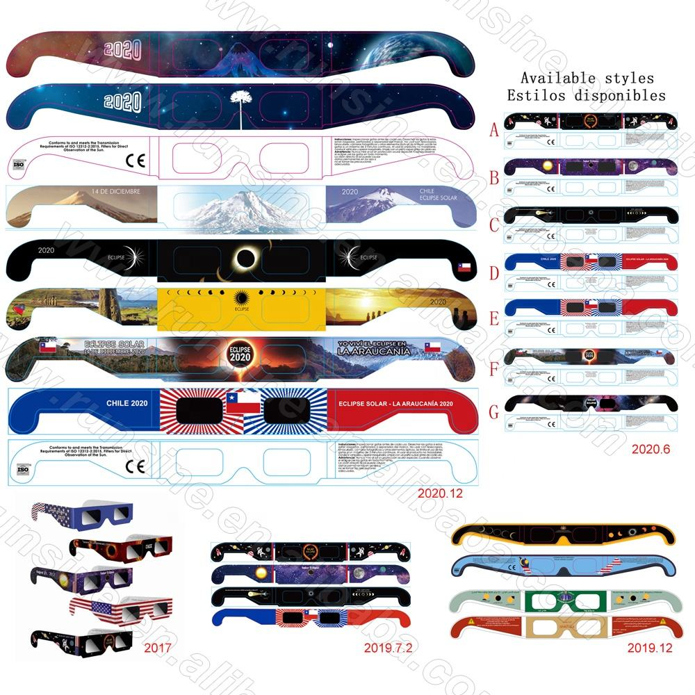 December 14 2020 Eclipse glasses Customized wholesale in stock solar eclipse glasses solar eclipse viewing glasses