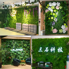 Plant Wall Artificial Lawn Boxwood Hedge Garden Backyard Home Decor Simulation Grass Turf Rug Lawn Outdoor Flower wall
